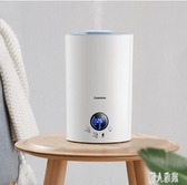 加水加濕器家用靜音臥室空調凈化空氣大霧量辦公室桌面宿舍噴霧器CY2439『麗人雅苑』