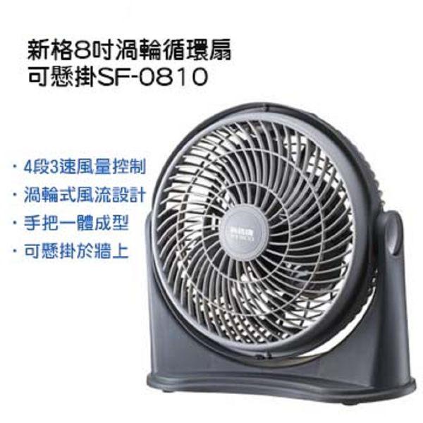 【本月主打+限量贈八吋循環扇】美國Lasko C27100 AirBlack 黑旋風小S波DC節能渦輪循環扇