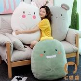 40公分高毛絨玩具睡覺抱枕床上可愛公仔布娃娃玩偶玩具【宅貓醬】