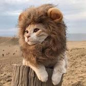 可愛貓咪兔子頭套頭飾頭套寵物狗狗貓咪獅子頭套【英賽德3C數碼館】