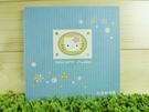 【震撼精品百貨】Hello Kitty 凱蒂貓~信紙~藍丸子【共1款】