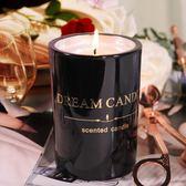【新年鉅惠】進口精油香薰蠟燭 助眠無煙蠟燭 去異味香氛蠟燭 玻璃香味蠟燭