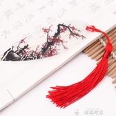 書籤 青花瓷古風葉子葉脈書簽中國風學生獎品古典復古精美創意 夏 夏季上新