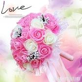 結婚手捧花韓式新娘仿真手捧花中式婚慶伴娘歐式婚禮拍攝婚禮花束
