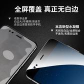 Xiaomi 小米9鋼化膜小米8手機膜水凝膜 莎瓦迪卡