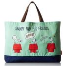 CR46075【日本進口正版】史努比 Snoopy 教訓篇 手提袋 手提包 肩背包 PEANUTS - 460750