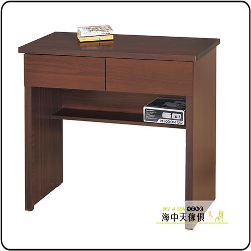 {{ 海中天休閒傢俱廣場 }} F-21 摩登時尚 電腦桌書桌系列 234-7 胡桃色2.7尺二抽桌