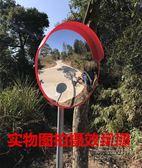 道路室外廣角鏡100CM轉彎交通凹凸鏡 1米道路反光鏡車庫鏡凸面鏡CY 自由角落