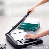 切紙機-得力8051A切紙刀手動a4剪相片器迷你切紙刀裁紙器小型打印復印紙卡辦公用 糖糖日繫 YYP