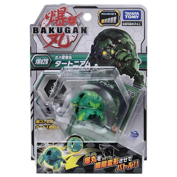爆丸 BAKUGAN 基本 BP-026 BOOSTER TURTONIUM GREEN