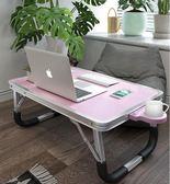 床上小桌子可折疊宿舍寢室書桌簡易家用懶人電腦做桌學生神器 潮流前線