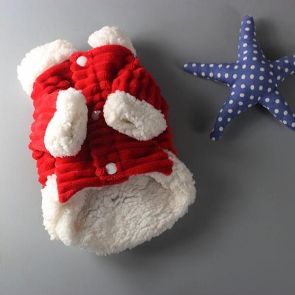 狗衣服加厚の新年福鹿羊羔絨外套寵物冬裝泰迪唐裝博美聖誕裝 黛尼時尚精品