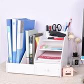 辦公桌面收納盒抽屜式 置物架多層文件夾文具學生宿舍神器整理架 FF3027【男人與流行】
