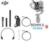 DJI Ronin S 跟焦器電機 (公司貨)現貨
