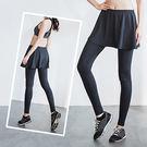 LEAP 兩件式機能型運動緊身褲裙...