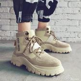 簡紳馬丁靴男靴子潮復古冬季增高筒港風工裝ulzzang韓版高筒男鞋 卡布奇諾