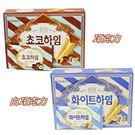 韓國 CROWN 榛果巧克力/榛果白克力威化酥 威化捲 47g/盒 二種口味