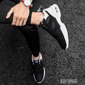 氣墊鞋 夏季韓版內增高男鞋透氣網面運動鞋男士氣墊防臭跑步鞋休閒潮鞋子 第六空間