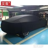 賓利飛馳法拉利阿斯頓馬丁專用彈力布汽車車衣車罩防塵遮陽MBS『潮流世家』