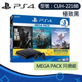 【台哥大代理公司貨】SONY PS4 MEGA PACK 同捆組 1TB HDD CUH-2218B