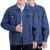 韓版原宿風中老年爸爸裝牛仔夾克薄款大碼寬鬆中年男外套上衣牛仔褂 JA9711『毛菇小象』