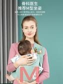 西爾斯嬰兒背巾新生兒初生寶寶背帶外出簡易多功能前抱式抱娃神器