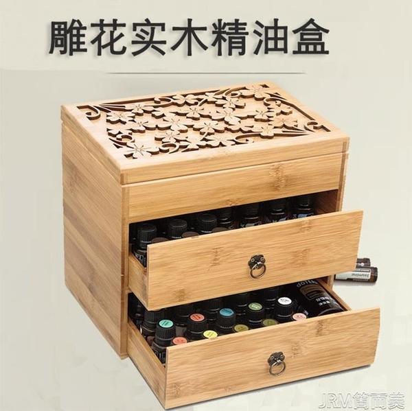 精油收納盒精美大容量四葉草雕刻精油實木盒子竹子收納盒精油試用 快速出貨YJT