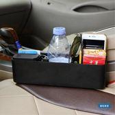 飲料架車用多功能汽車座椅縫隙儲物盒置物箱雜物收納袋 (全館88折)