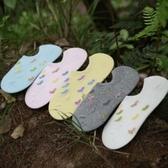 襪子【FSW063】彩色小襪子圖案女隱形短 隱形襪 短襪 螢光色 純棉 毛巾襪 船型襪 男女襪 -123ok