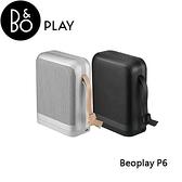 【展示福利品】B&O PLAY Beoplay P6 可攜帶式藍牙喇叭