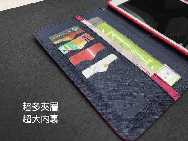 【經典撞色款】華為 HUAWEI MediaPad T3 8吋 平板皮套 側掀書本套 保護套 保護殼 可站立 掀蓋皮套