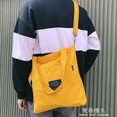 色帆布包男女同款情侶款韓國簡約手提斜背多用帆布包 完美情人精品館