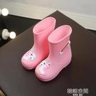 兒童雨鞋 兒童雨鞋雨衣男童女童學生1-10歲水鞋兩用防滑幼兒園卡通雨靴秋冬