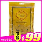 泰國 LANNA 蘭納 晚安舒適足貼 10片/包 泰文版 ◆86小舖 ◆
