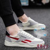 時尚休閒滑板運動鞋 夏季學生男士2019韓版潮流帆布小白鞋子 BT5070【花貓女王】