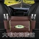 汽車杯架汽車座椅間收納袋掛袋車載多功能儲物兜置物袋汽車收納用品 【快速出貨】