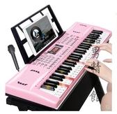 多功能電子琴教學61鋼琴鍵成人兒童初學者入門男女孩音樂器玩具88 酷男精品館