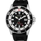 【送米奇電扇】CITIZEN 星辰 限量 鈦 GMT光動能潛水錶-黑/43mm BJ7110-11E