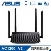 【ASUS 華碩】RT-AC1200 V2 四天線路由器 【贈純水濕紙巾20抽】