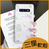 三星透明殼 S10保護殼S10+ S10e Note9手機殼 Note8 S9+軟殼 S8+夢幻城堡 滴膠星空殼 卡通少女