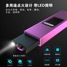 電弧點火器 USB充電打火機LED照明功能燒烤廚房脈沖電弧點火槍【618店長推薦】