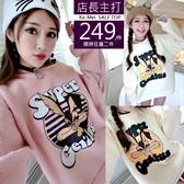 克妹Ke-Mei【AT62950】SUPER奢華羊絨毛毛卡通印花假二件造型洋裝