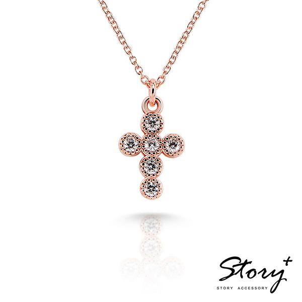 《 SilverFly銀火蟲銀飾 》STORY Star晶鑽系列-Rising Star 純銀晶鑽項鍊