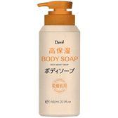 日本玻尿酸+膠原蛋白高保濕沐浴乳 保濕深層肌膚美肌