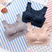 日本內衣女套裝無鋼圈聚攏防震胸罩無痕大碼跑步背心瑜伽運動文胸   芊惠衣屋