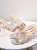 拖鞋 網紅拖鞋女外穿時尚百搭2020新款夏季高跟涼拖鞋水晶彩鉆涼拖鞋女