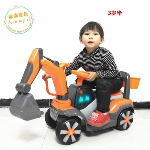 童車 大號兒童電動挖掘機可坐可騎寶寶挖機工程車1-4-6男孩音樂挖土機jy【母親節禮物八折大促】