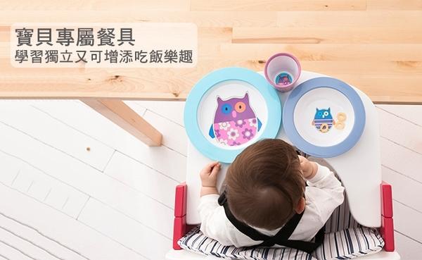 【奇哥】彩繪貓頭鷹餐具組(可微波)