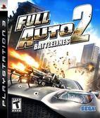PS3 Full Auto 2: Battlelines 極速鬥車2:戰線(美版代購)