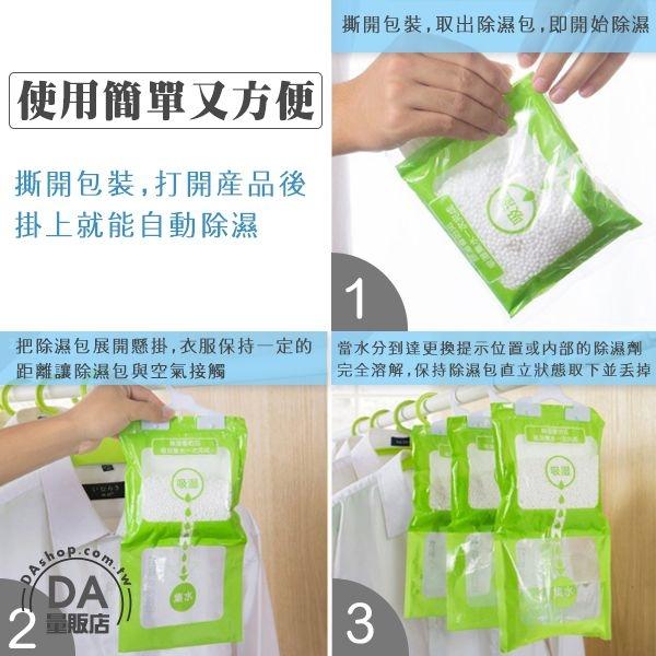 吸濕除臭包 除濕袋 防潮袋 吸濕袋 160g 吸水袋 集水袋 除濕 防潮 乾燥劑 除濕劑 除濕包 除溼 除潮